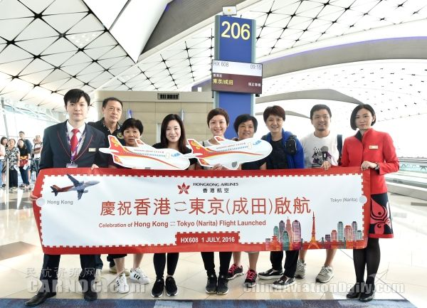 香港航空日本东京航线7月1日启航 每天两班
