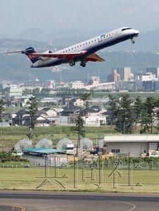 仙台机场完成民营化 在日本国内开创先例