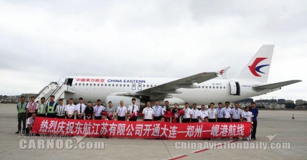 大连机场开航岘港 东南亚航线布局东北领先