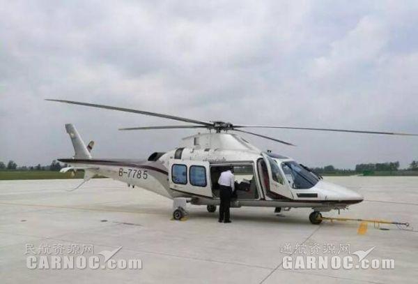 暴雨致多地受灾险情频现 AW109直升机湖北备勤