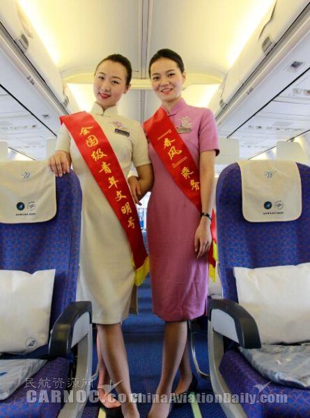 """南航""""春风""""乘务组首航广州-富国岛-广州航线"""