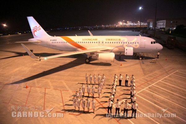 长龙航空再添新飞机助力暑运 机队达到20架