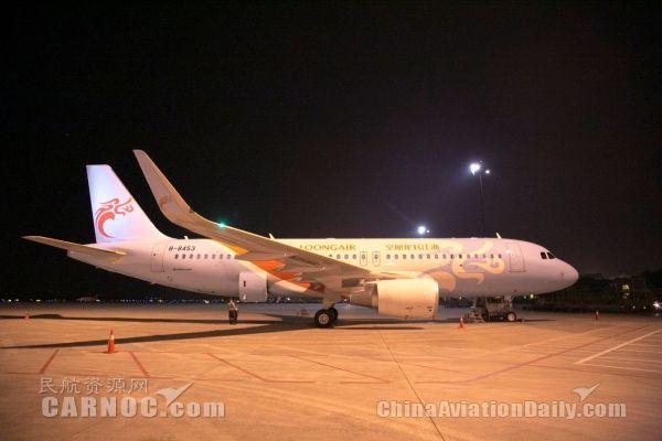 西宁机场开通深圳-遵义-西宁航线 A320执飞