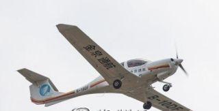 梅州首家通航公司即将运营 钻石飞机成功试飞