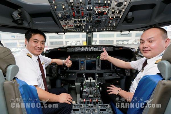 中联航河北安全运行39周年 飞行约725350小时