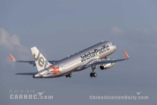 越南捷星太平洋航空订购10架空客A320飞机
