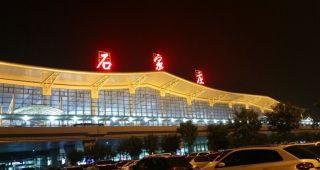 石家庄机场增投航空运力 9月新增多条航线