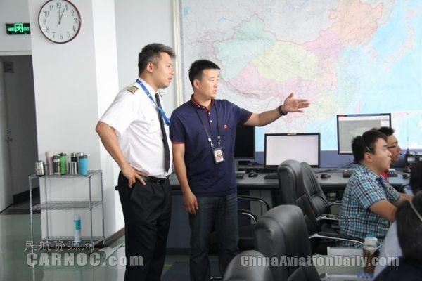 国航天津分公司空地共建争取航班正点