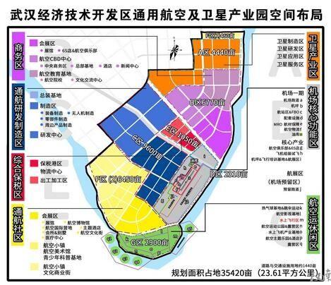 中航通飞百亿大单意向落户武汉通航产业园