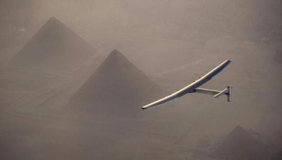 全球最大太阳能飞机抵达开罗 环球之旅将画句号