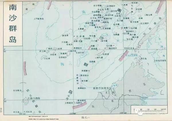 二战期间,日本在发动全面侵华战争后,侵占了中国南海诸岛。二战结束后,中国根据《开罗宣言》和《波茨坦公告》所作出的明确规定,收复南海诸岛,在岛上派兵驻守并建立各类军事、民事设施,从法律和事实上恢复对南海诸岛各个岛屿行使主权。   为了方便大家进一步了解南海诸岛礁的现状,下面是部分南海岛礁的卫星照片。受篇幅所限,本文并没有贴上所有中国南海岛礁的卫星图,但未被列入本文的岛礁和所有国人的故乡一样,都是中国领土永远不可分割的一部分。   中国,一点都不能少!    图:南海诸岛所有岛礁暗沙列表    图:西沙与
