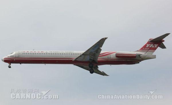 租賃公司拒絕交付新飛機 遠東航空很受傷