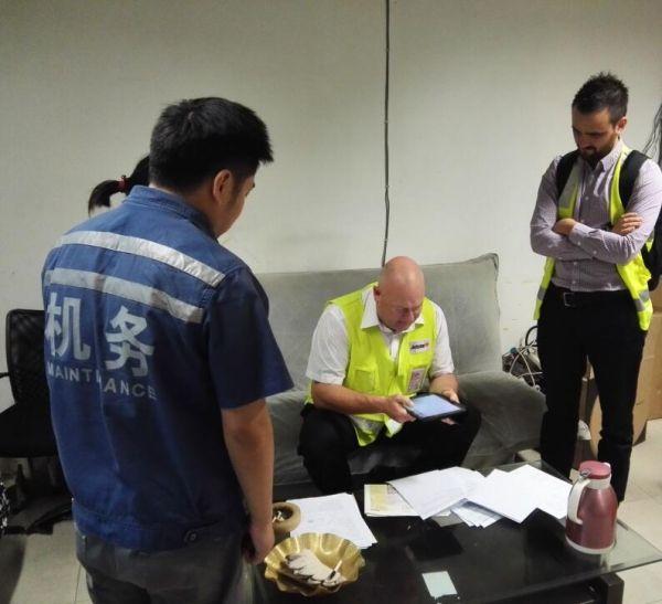 武汉机场机务顺利通过捷星年审工作