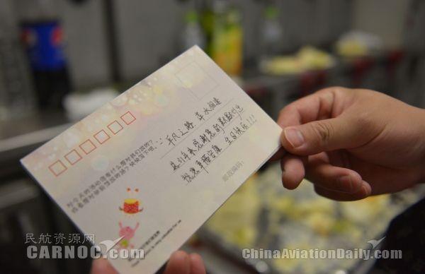 """东航江西分公司乘务组张丽萍""""31年翱翔蓝天,'萍'安落地""""。"""