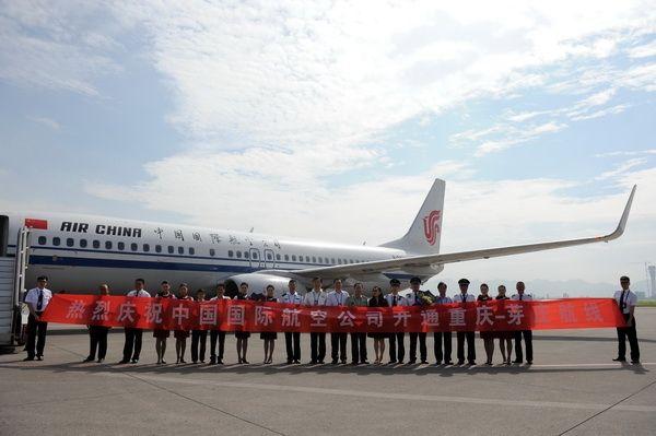 国航重庆年度第二条国际航线:重庆-芽庄开航