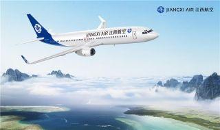 江西航空开航数月 航班到港准点率屡夺桂冠