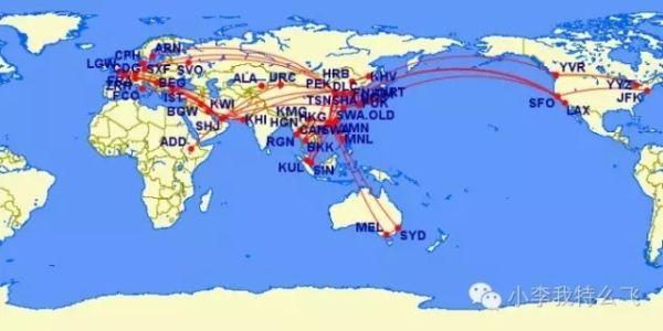 图片 旧航班时刻表中的中国民航发展之路