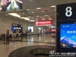 航班因故障延误 旅客滞留机场要赔偿拒登机