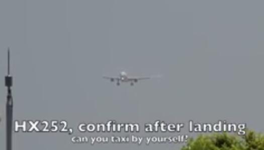 【视频】香港航空客机单发失效 安全抵台北