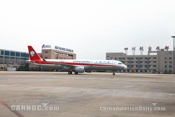 川航接收一架A321客机 机队规模升至109架