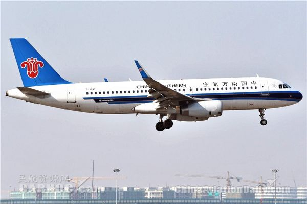 一男子突发癫痫 南航机长果断返航降落东京