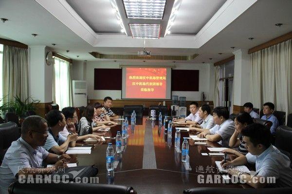 东方通航与汉中机场推进通航业务发展战略合作