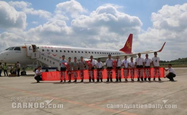 7月22日北部湾航空南宁-凯里航班顺利首航