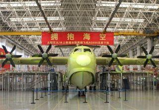 图集:拥抱海空整翼待发 AG600大飞机下线