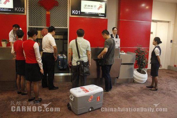 分秒必争!深圳航空全力保障活体器官运输