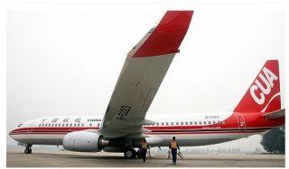 中联航因选座费被罚44万元 航企辅助收入渐增
