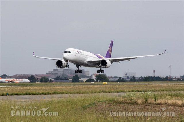 高清:泰美丽首架A350完成首飞 第3季度交付