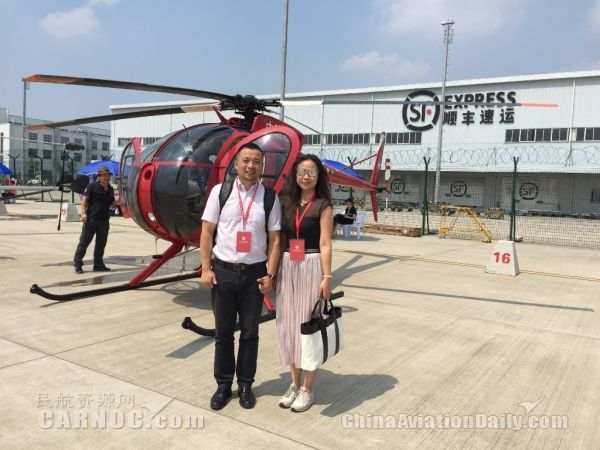 澳门机场代表出席2016华东国际通航展览会