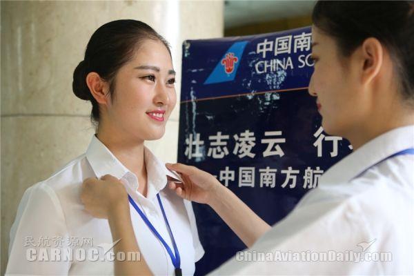 """南航招乘务(安全)员 少数民族应聘者很""""抢眼"""""""