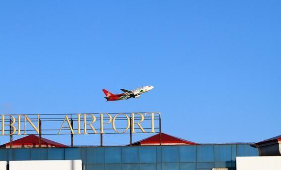 2016哈尔滨机场国际航线运送旅客82.7万人次