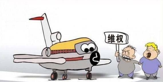 柜台升舱价格高 旅客感觉吃亏怒告航空公司
