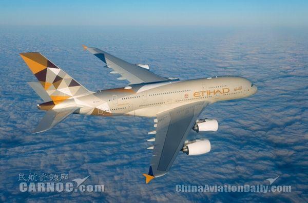 阿提哈德航空纽约航线2017年增开A380航班