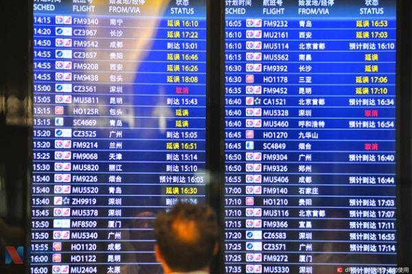 大型机场准点率:中国9家机场冲入亚太Top20