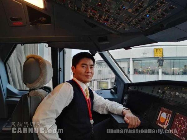 模范机长引领天津航空莫斯科洲际航线首航