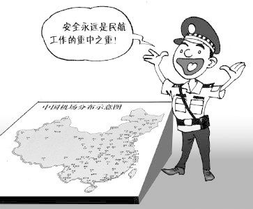 简笔画六点吃饭的学生336 338中国儿童资源网素材库
