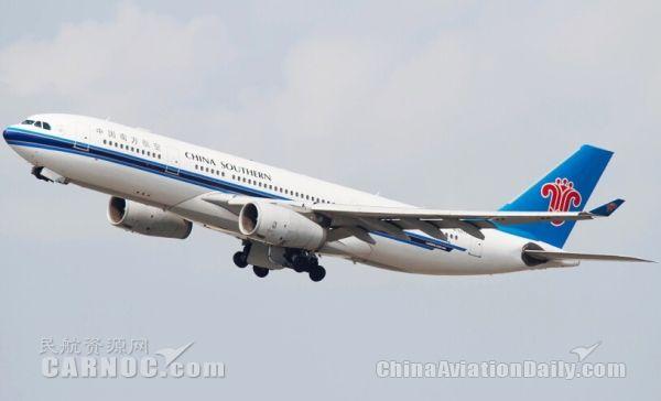 南航12月开通广州—阿德莱德航线 每周3班