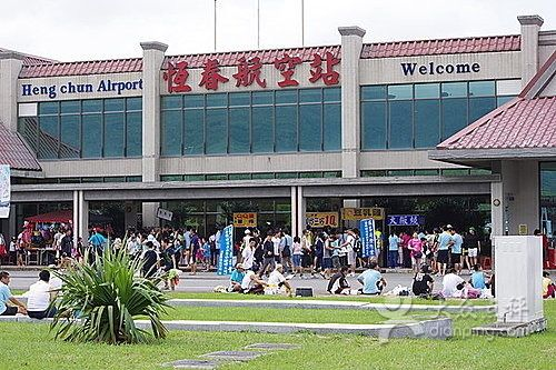 客源严重不足! 台湾恒春机场已无存在必要