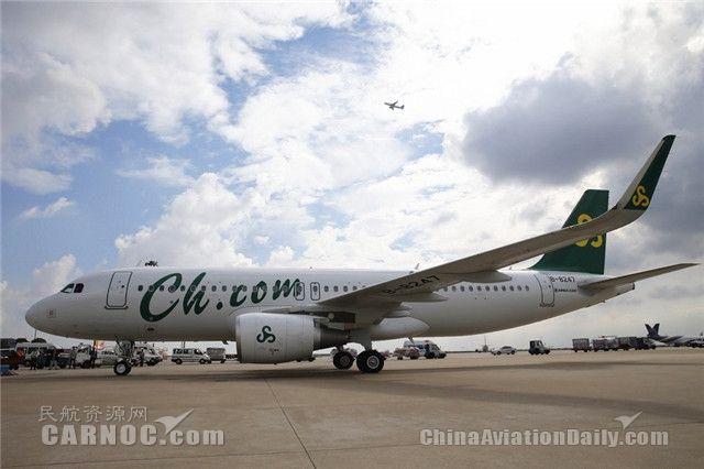 春秋拟募资40亿,购置10架A320和1台模拟机