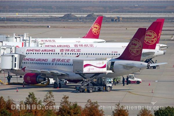 吉祥航空9月27-28日不正常航班旅客提醒