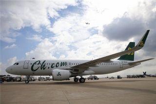 春秋航空申请开通广州-大阪等4条国际客运航线