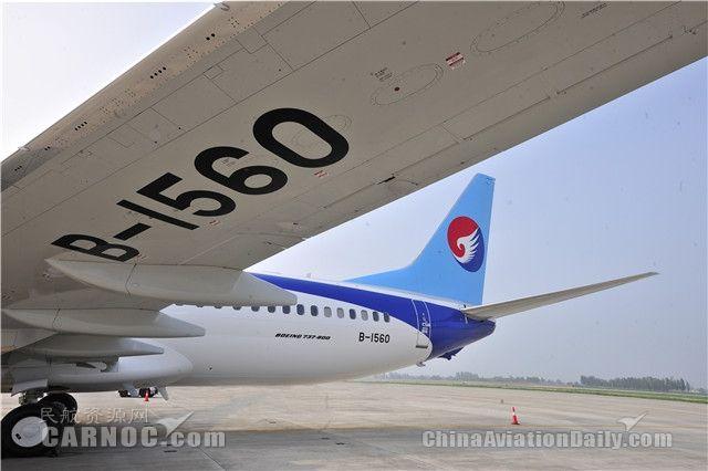 河北航空B-1560号737飞机