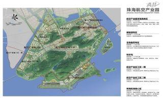 珠海航空产业园:让通用航空迸发无限可能