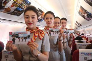 祥鹏航空为阿里边防官兵捐赠200张免费机票