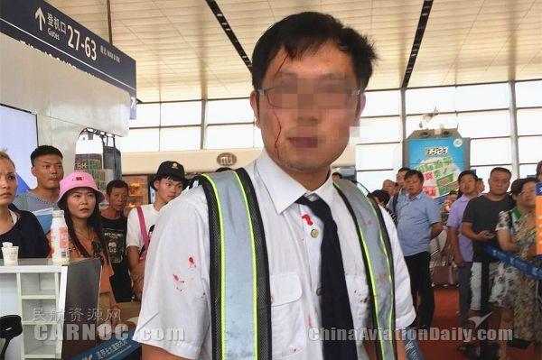 地服登机口被旅客打破头 春秋航空表示追究到底