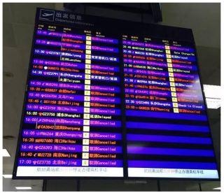 航班正常管理规定即将施行 民航局提出要求