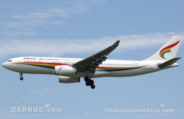 春运首日 西藏航空开通成都=万州=哈尔滨航线
